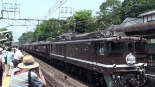横須賀線レトロ横濱号北鎌倉駅通過【HD対応】