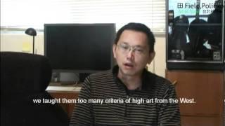 田- 台北的藝術- 姚瑞中專訪
