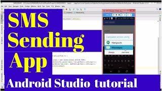send sms android studio - मुफ्त ऑनलाइन