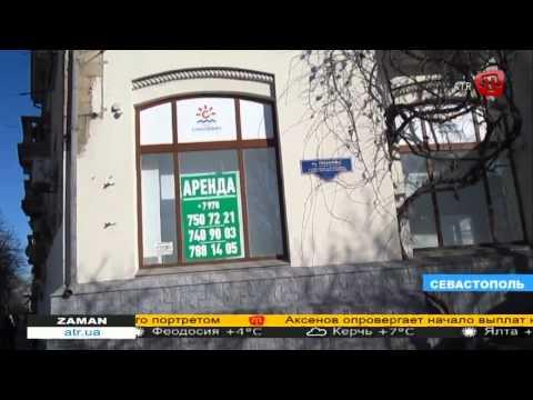 Умирающий город-призрак Севастополь: крымчанка сняла обезлюдевший город (видео)