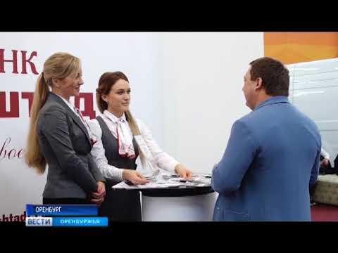 Банк «Форштадт» представил полную линейку продуктов для корпоративных клиентов