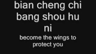 Tong Hua Lyrics English + Chinese.mov