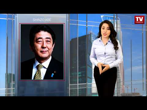 USD/JPY Hits Highs After Shinzo Abe's Victory