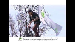 Соревнование BMX