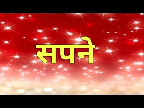 Download Anmol Vachan Anmol Vichar Motivational Lines Whatsapp Video