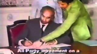Har Ghar se Bhutto Nikle Ga (Song)