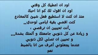 Rilès   Lost 🔥🔥 مترجمة عربي