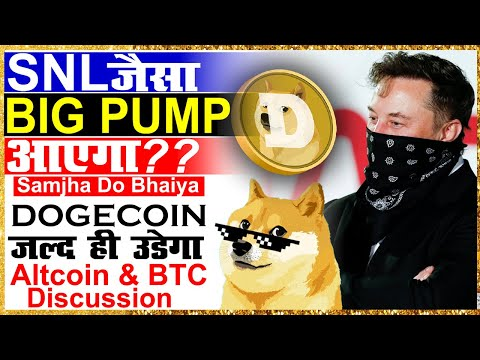 🟢 Pump alert | Doge breakout soon | Dogecoin | Doge ...