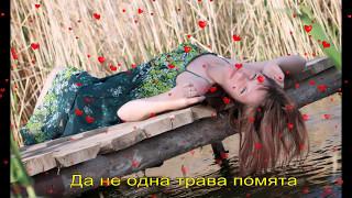 САМАЯ  ЭРОТИЧНАЯ  РУССКАЯ  ПЕСНЯ - Минусовка. The MOST TIC RUSSIAN SONG - Minus