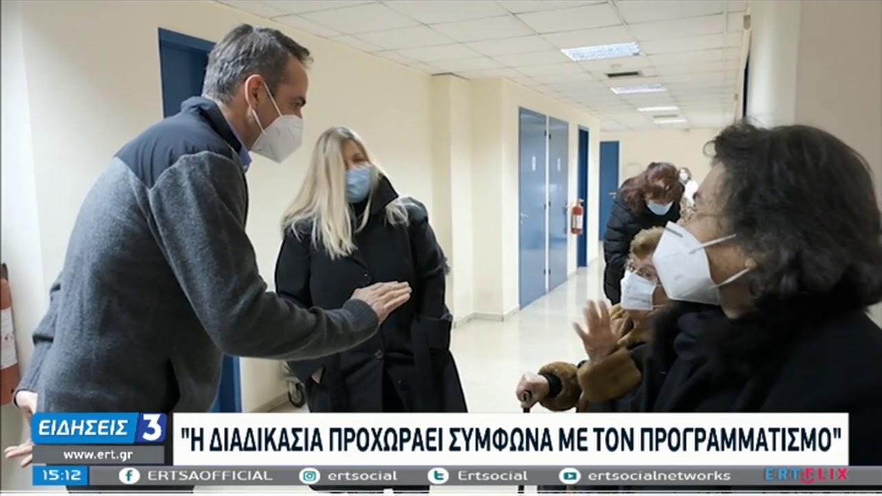 Κυρ. Μητσοτάκης: Η εκστρατεία εμβολιασμού προχωρά κανονικά | 23/1/21 | ΕΡΤ