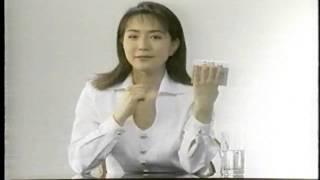 1995年頃のCM若村麻由美太田胃散