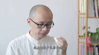"""[茶香记·生活家] 没喝过四大名丛之一""""白鸡冠"""",怎么好意思说自己爱岩茶?"""