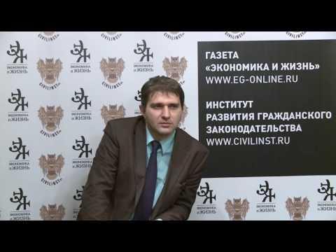 Игорь Селионов Реально ли исполнить взыскание из имущества казны, если у нее нет средств
