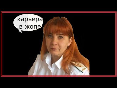 приставы хотели денег а получили леща! #Васильева #Ушаков