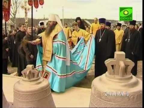 Копейск храмы серафима саровского