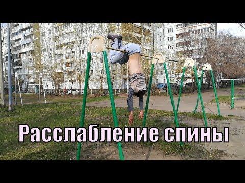Мрт коленного сустава цена в днепропетровске