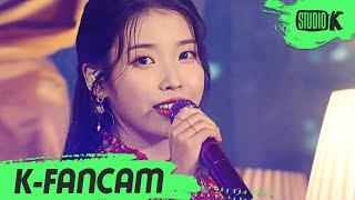 [K-Fancam 8K] 아이유 직캠 'Epilogue(에필로그)' (IU Fancam) l @MusicBank 210326