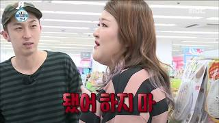 [I Live Alone] 나 혼자 산다 - Sleepy & Lee Gukju, Lovey Dovey Shopping! 20160909