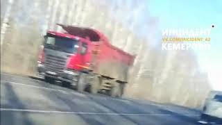 Серьезное ДТП с фурой произошло на выезде из Кемерова