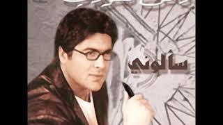 تحميل اغاني جديد وائل كفوري عم بحرق ايامي 2018 MP3