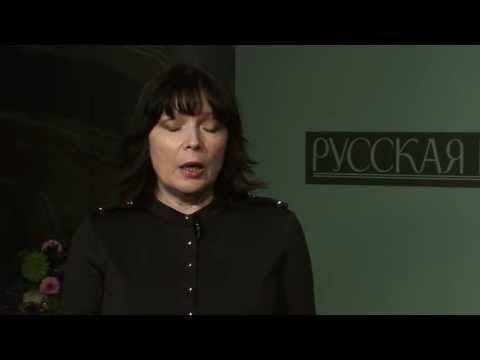 """""""Русская Премия"""" по итогам 2012 года.4/10"""