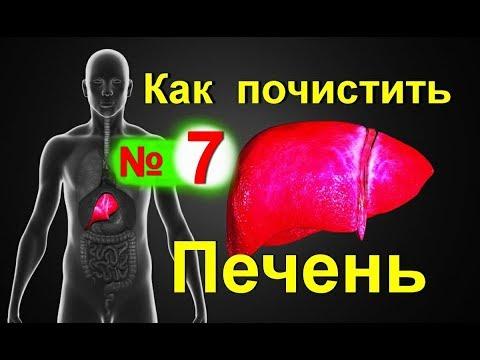 Как проверить гепатит дома