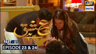 Ishq Hai Episode 23 & 24   Part 1   Ary Digital Dramas