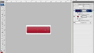 Красивая кнопка для сайта.avi