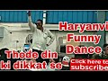 Thode din ki dikkat se | haryanvi funny dance | SKF videos collection |