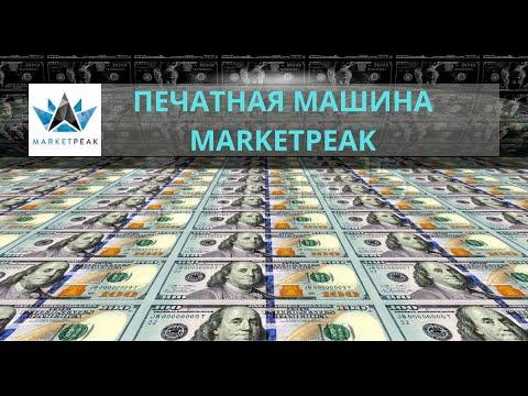 Торговля без индикаторов для бинарных опционов
