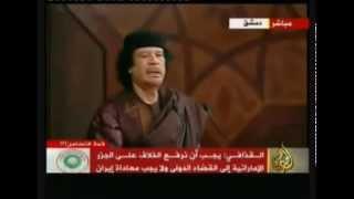 Каддафи:
