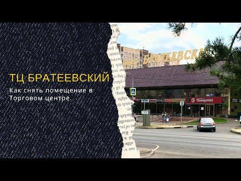 Сдается торговая площадь, Ключевая ул., 6к1