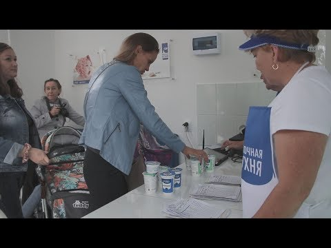 В г.Салават открылся пункт раздачи молочной продукции для детей