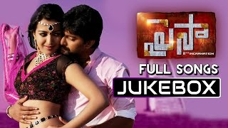 Paisa Telugu Movie Full Songs - Nani, Catherine Tresa, Sidhika Sharma