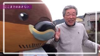 2019/04/03放送・知ったかぶりカイツブリにゅーす