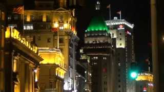 Video : China : ShangHai 上海 night-time views