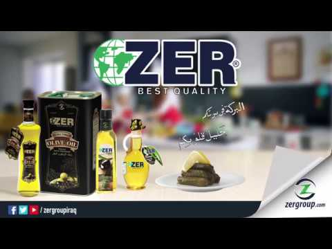 Zer Olive Oil TV Ad