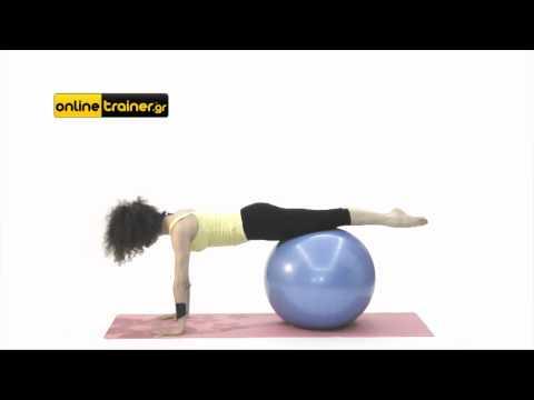 οnlinetrainer.gr - Πιλάτες με μπάλα ισορροπίας (Πέτυ Λάλα)