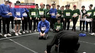 "MIXNINE - ""JUST DANCE"" 소년X소녀 MAKING FILM"