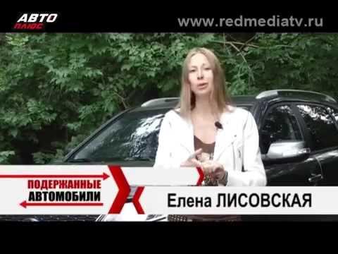 Kia Sorento 2013 Подержанные автомобили