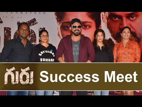 Guru Success Meet