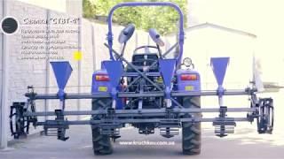 Сеялка точного высева СТВТ-4 для трактора