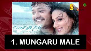 TOP 10 ROMANTIC KANNADA MOVIES || ALL TIME