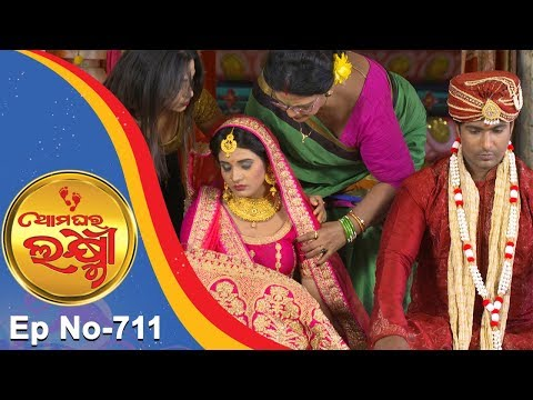Ama Ghara Laxmi | Full Ep 711 | 16th August 2018 | Odia Serial – TarangTV