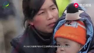 中国又一座空城出现,当地人口纷纷逃离,刚盖好的房子没人要