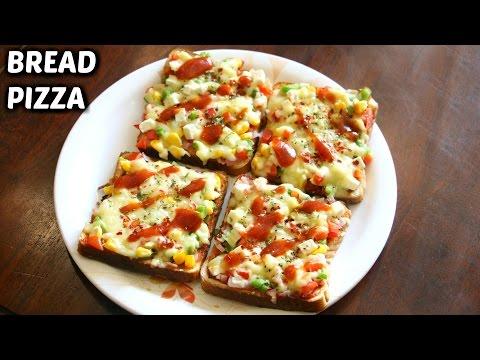 Bread Pizza Recipe Quick and Easy Bread Pizza | Bread Pizza on Tawa | CookWithNisha