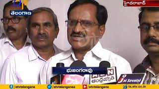 Govt Employees Meet | and Decide to Fight for IR | Hyderabad