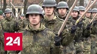 Полиция Германии раскрыла крупнейший заговор неонацистов - Россия 24