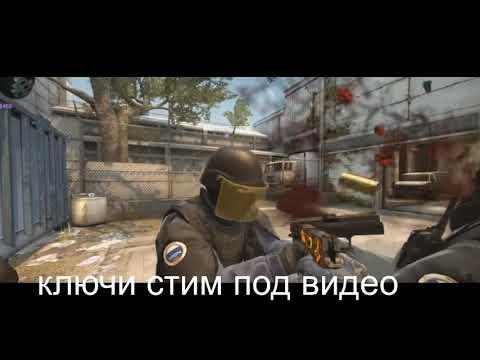 Counter-Strike: Global Offensive | Steam ключи стим