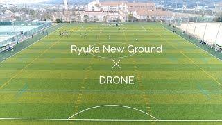 Ryuka New Ground × DRONE vol.2